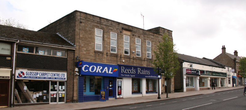 The Old Co-op Tea Rooms